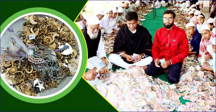 মসজিদের দানবাক্সে পৌনে ২ কোটি টাকা, রয়েছে স্বর্ণালঙ্কার