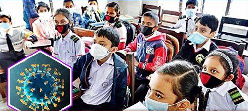 শিক্ষাপ্রতিষ্ঠানের ছুটি বাড়ল ৩১ অক্টোবর পর্যন্ত
