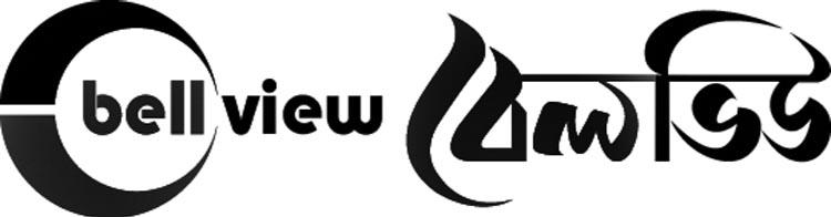 স্নায়ুরোগ ও নিউরোমেডিসিন বিশেষজ্ঞ ডাঃ অমিতাভ সরকারের বিরুদ্ধে অপ প্রচারের তীব্র প্রতিবাদ