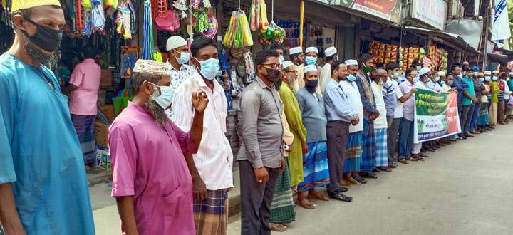 কলাপাড়ায় কৃষক সমাবেশ ॥  স্মারকলিপি পেশ
