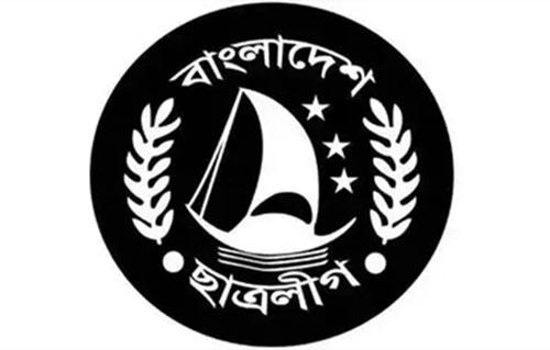 ভোলা জেলা ছাত্রলীগের কমিটি বিলুপ্ত ঘোষণা