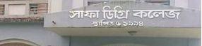 মঠবাড়িয়া সাফা ডিগ্রি কলেজের ভারপ্রাপ্ত অধ্যক্ষের বিরুদ্ধে দুর্নীতির অভিযোগ
