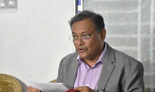 শিগগিরই ভুয়া অনলাইন পোর্টালের বিরুদ্ধে আইনি ব্যবস্থা