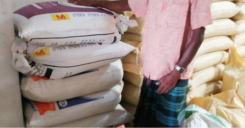 ভোলায় ৫০০ কেজি সরকারি চাল জব্দ